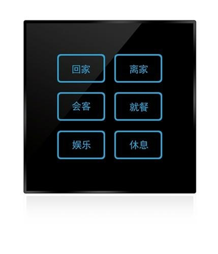 Wireless infrared wifi remote control networking zigbee curtain control touch pa 4