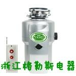CORNGS-FOOD WASTE DISPOSER 2