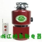 CORNGS- FOOD WASTE DISPOSER