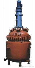 鐵營牌搪瓷電加熱反應釜