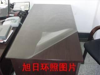 蓟县优质水晶板   PVC透明软片 1