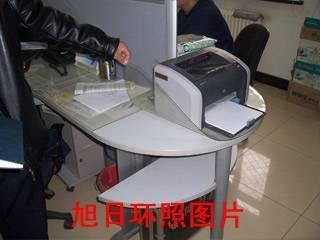 蓟县优质水晶板   PVC透明软片 4