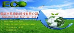 Shenzhen ECO Tech System Co., Ltd