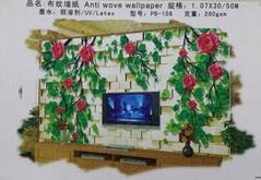布纹墙纸材料
