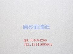 磨砂墙纸材料