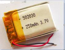 GB认证齐全 502030 3.7V 足容量250mAh 聚合物电池