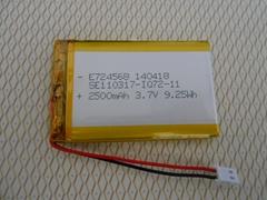 724568 便攜式投影儀電池 3.7V 2500mAh 大容量鋰電池