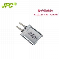 助听器充电电池 471215聚合物锂电池 3.7V 70mAh