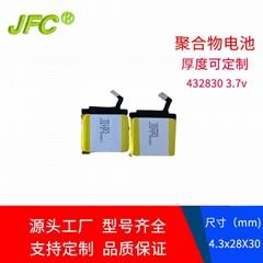 JFC 432830 3.8V 400mAh智能手表用锂聚合物电池