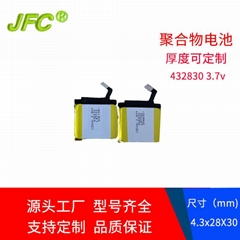 JFC 432830 3.8V 400mAh智能手錶用鋰聚合物電池