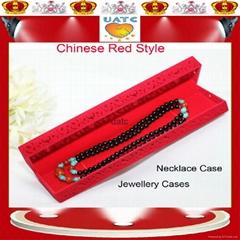 中国红婚戒及珠宝盒