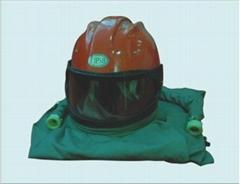 披肩式安全喷砂防护头盔