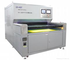 KST-13075-XL UV LED曝光機