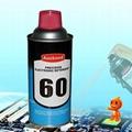 精密电子清洁剂 2
