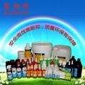 精密电子清洁剂 3