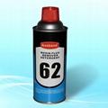 助焊剂清洁剂