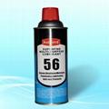 水溶性防锈剂