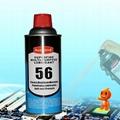 水溶性防锈剂 2
