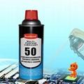 汽车防锈润滑剂