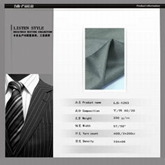 TR FABRIC FOR SUIT