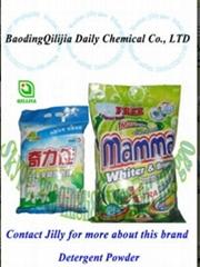 Detergent powder with competive price