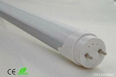 13 w LED fluorescent lamp T8 fluorescent lamp T8 tubes is 0.9 meters 64 lights