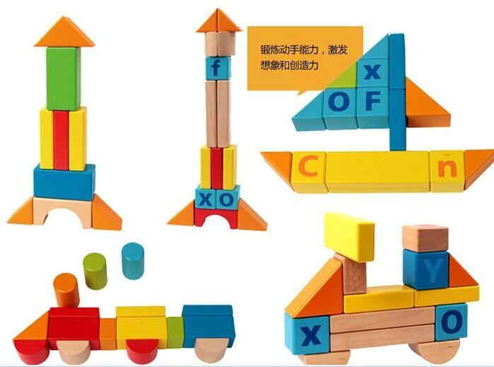 81粒字母數字學習大積木 2