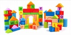 81粒字母數字學習大積木
