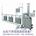 養殖鍋爐 2