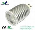 9W LED GU10 spotlight Dimmable CE Rohs