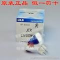 KEYENCE基恩士3D激光顯微鏡燈泡KLS 12V100WH10/5 OP-91641燈杯 1