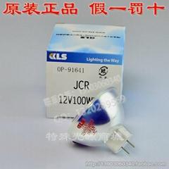 KEYENCE基恩士3D激光显微镜灯泡KLS 12V100WH10/5 OP-91641灯杯