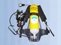 RHZKF系列正壓式空氣呼吸器 1