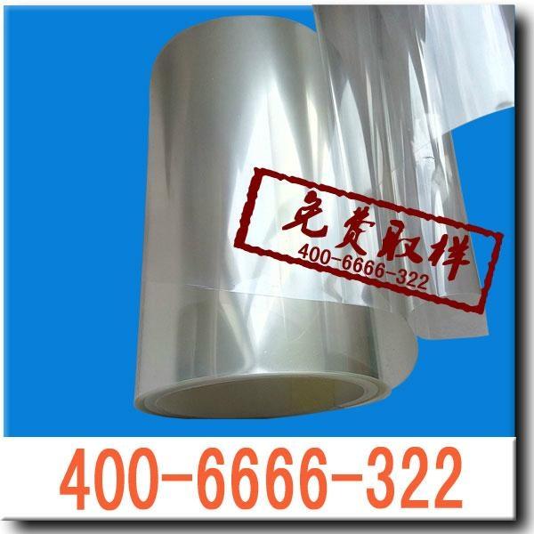 PET硅膠保護膜 1