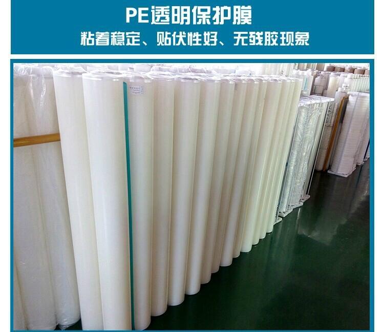 不鏽鋼沖壓用保護膜 1