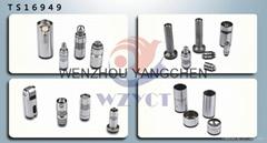 WenZhou YangChen Auto Components Manufacturing Co.,Ltd