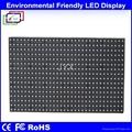 HD P10 LED Display Screen  1