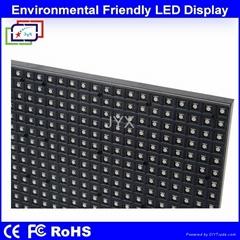 P7.62 Indoor LED Display