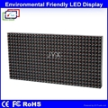 Outdoor LED Display P10 Full Color LED Screen