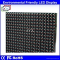 Hot Sale Outdoor LED Display P10.66