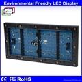 Cheap Quality LED Screen Display