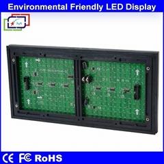 HD LED Module P20 Fullcolor Outdoor Rental LED Display Panel Screen