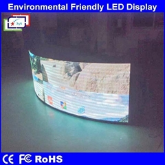 FlexibleLED Display COB Indoor Outdoor RGB Advertising LED Screen Display