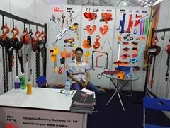 Hangzhou Booming Machinery Co., Ltd