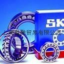 SKF 6000軸承