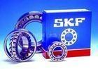 SKF 2200 E-2RS1TN9軸承