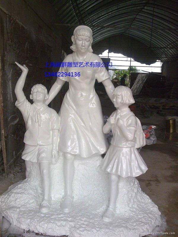 玻璃钢人物雕塑 1