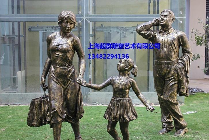 玻璃钢人物雕塑 3