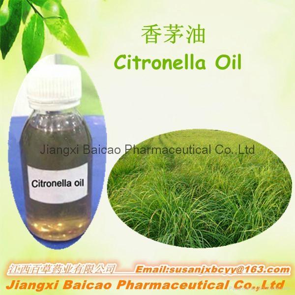 香茅油 1