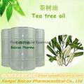 天然茶樹油